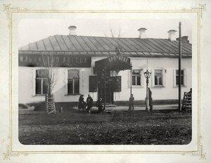 Аптека на Ильинской
