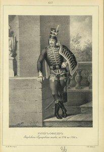637. УНТЕР-ОФИЦЕР Сербского Гусарского полка, с 1776 по 1783 г.