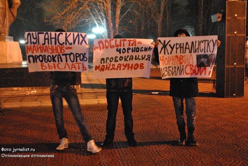 очередной антимайдан в луганске во время майдана