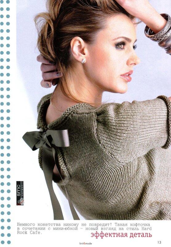 Пуловер с атласной лентой