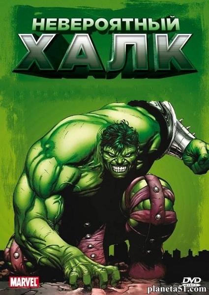 Невероятный Халк. Полная коллекция / The Incredible Hulk. Classic Collection (1996/DVDRip)