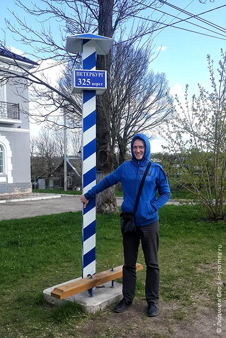 верстовой столб в острове