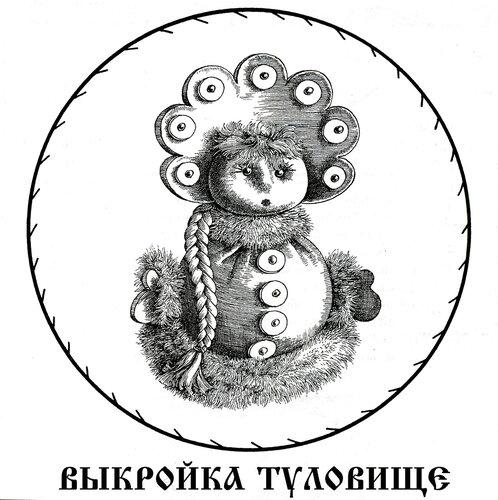 http://img-fotki.yandex.ru/get/9759/6565683.15/0_b270a_ca5a7f94_L.jpg