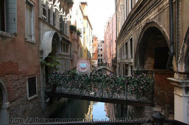 Волшебные маски Венеции или путешествие в мечту