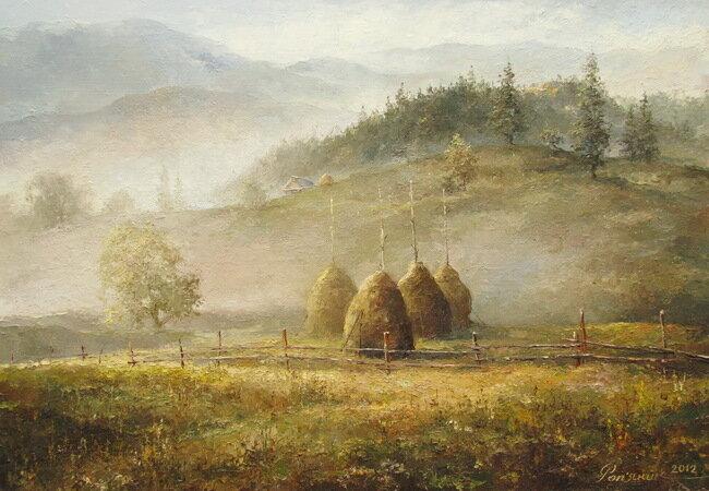 Ihor Ropyanyk