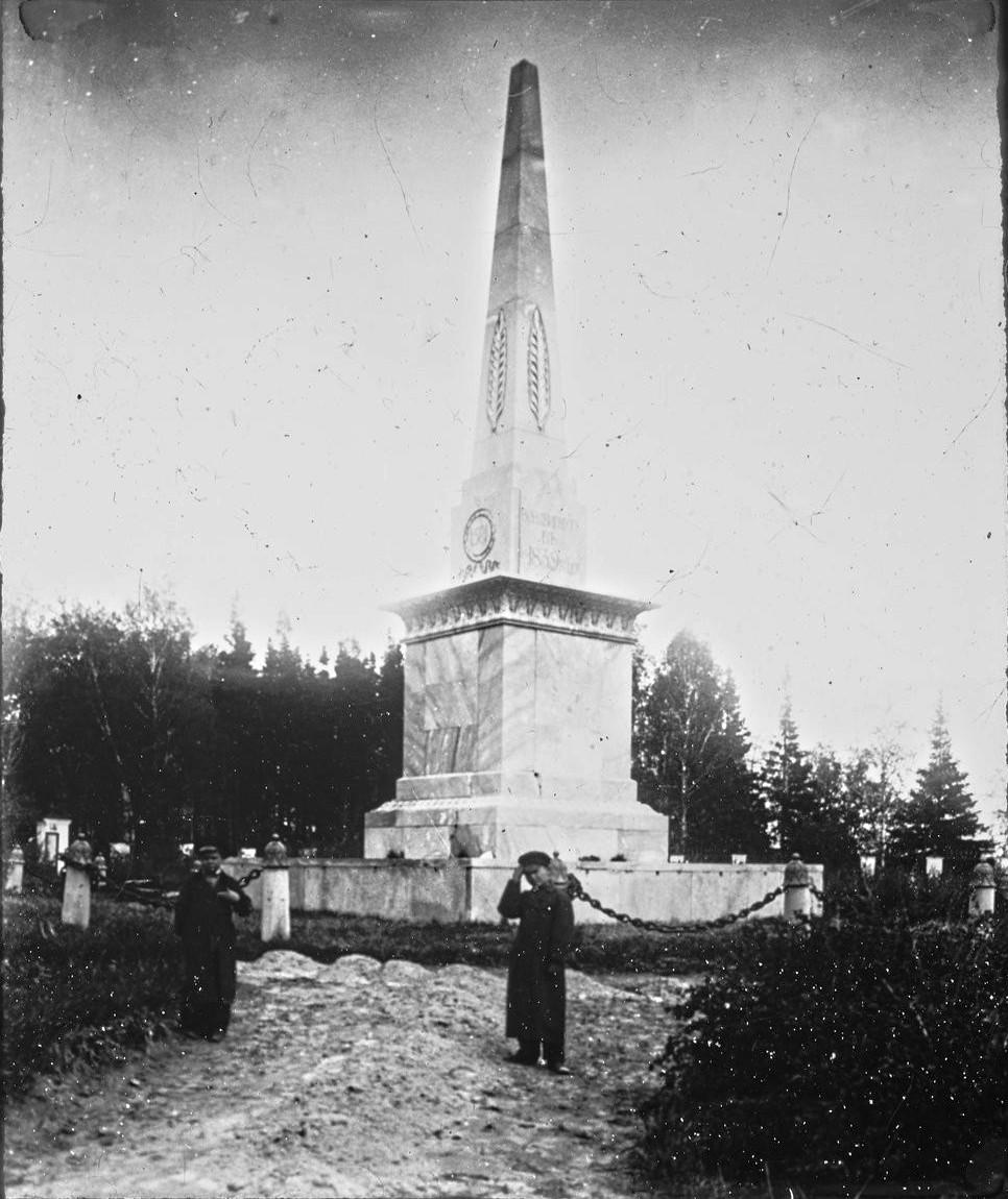 Тобольск. Памятник, возведенный в память об Ермаке