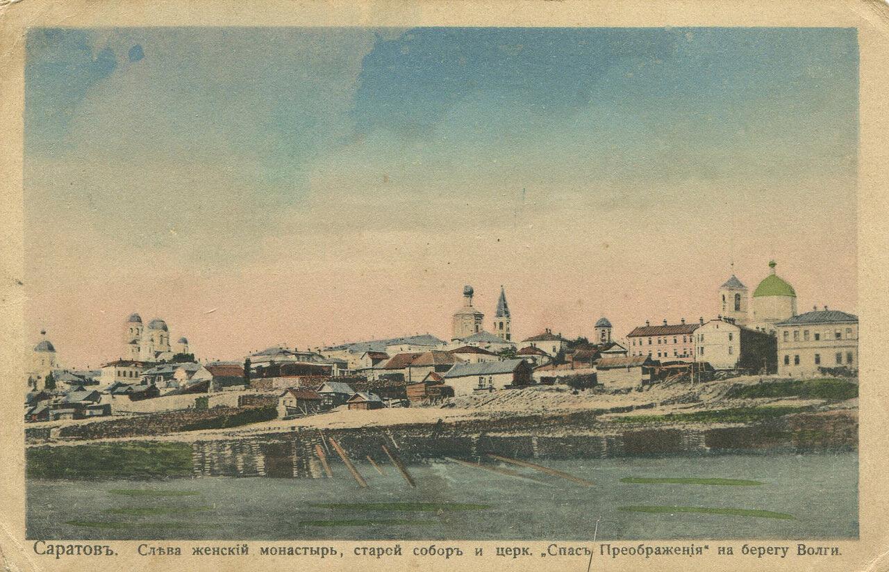 Саратов. Вид на храмы Саратова с Волги