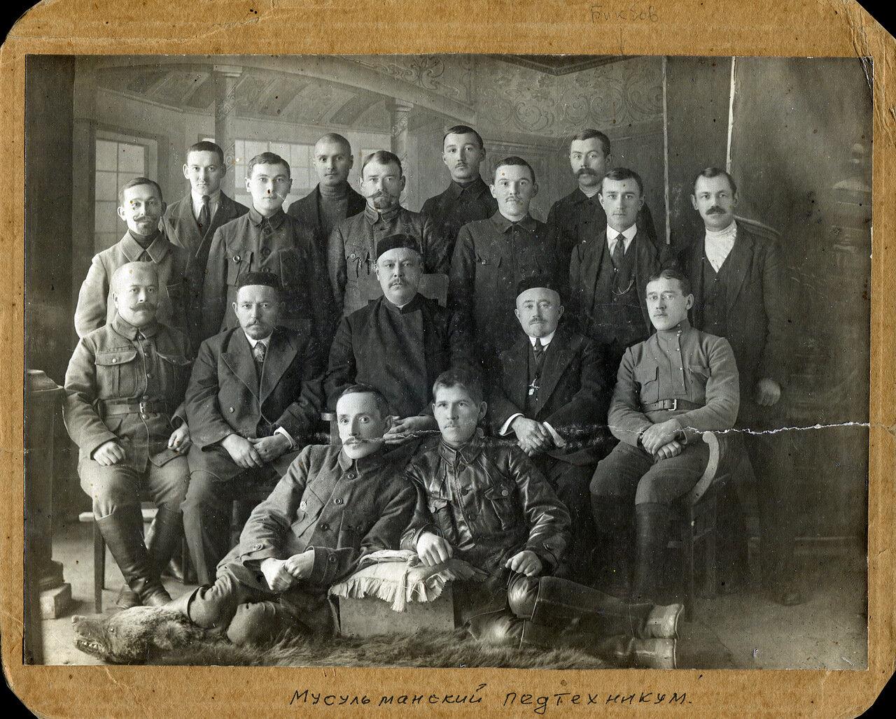 1919-1929. Свердловский татаро-башкирский педагогический техникум.