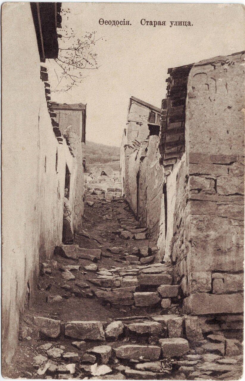 Старая улица