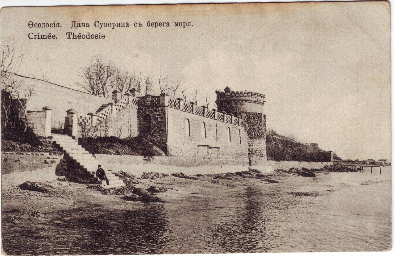 Дача Суворина с берега моря