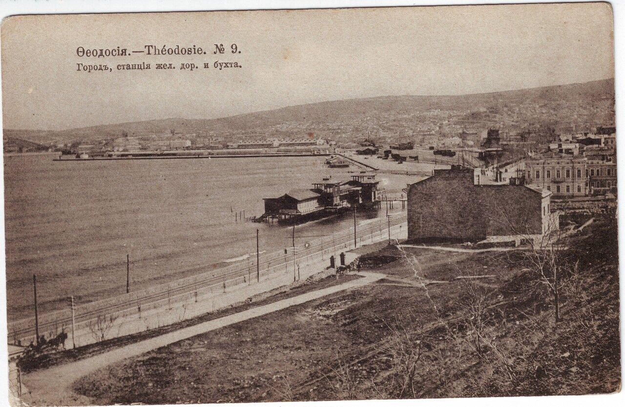 Город, железнодорожная станция и бухта