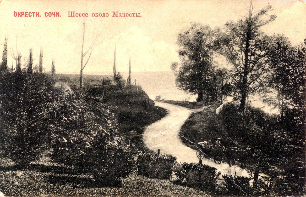 Шоссе около Мацесты