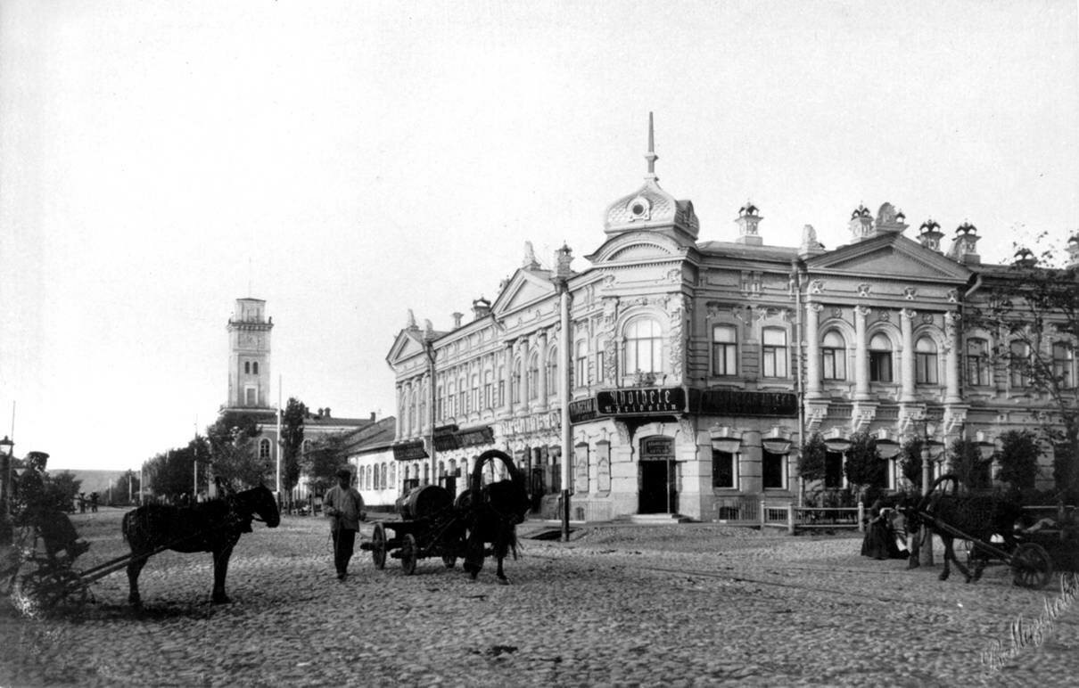 Аптека Фридолин. 1902