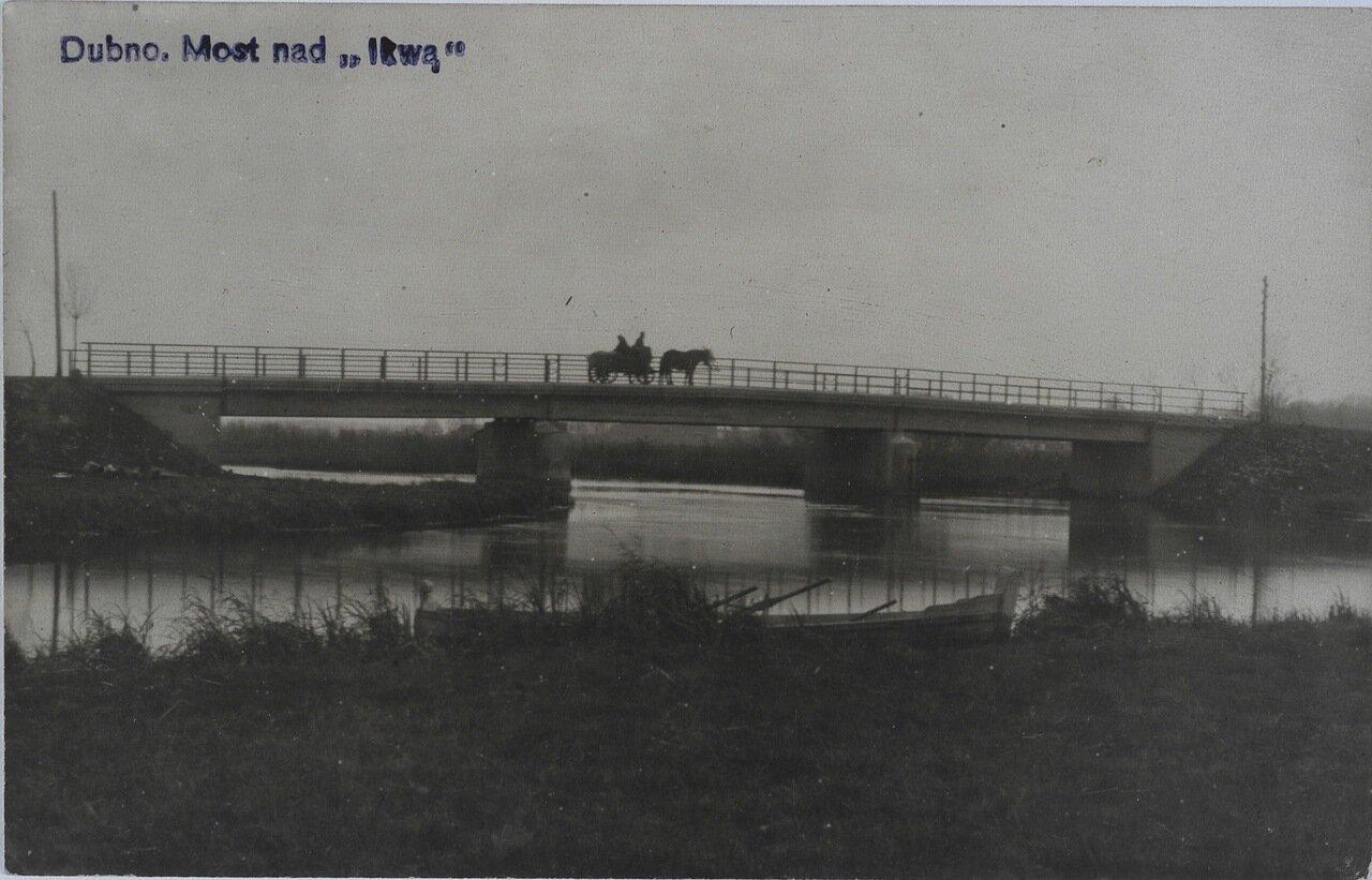 Мост через реку Ирва