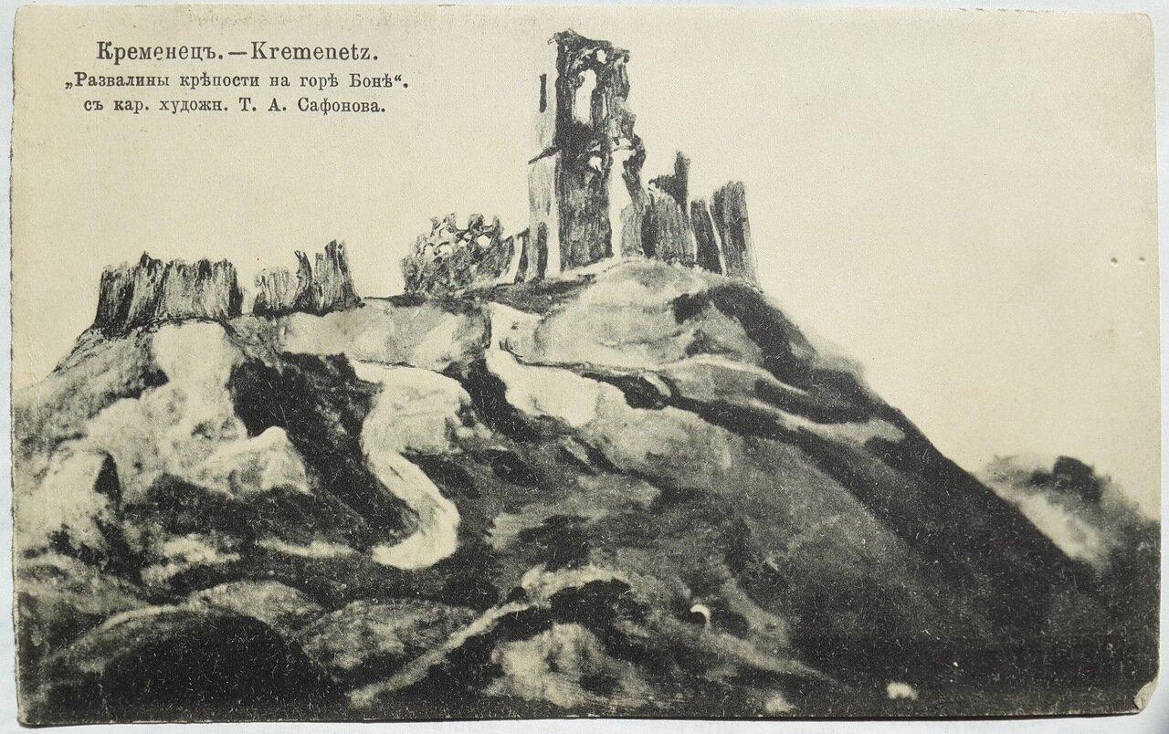 Развалины крепости на горе Боне