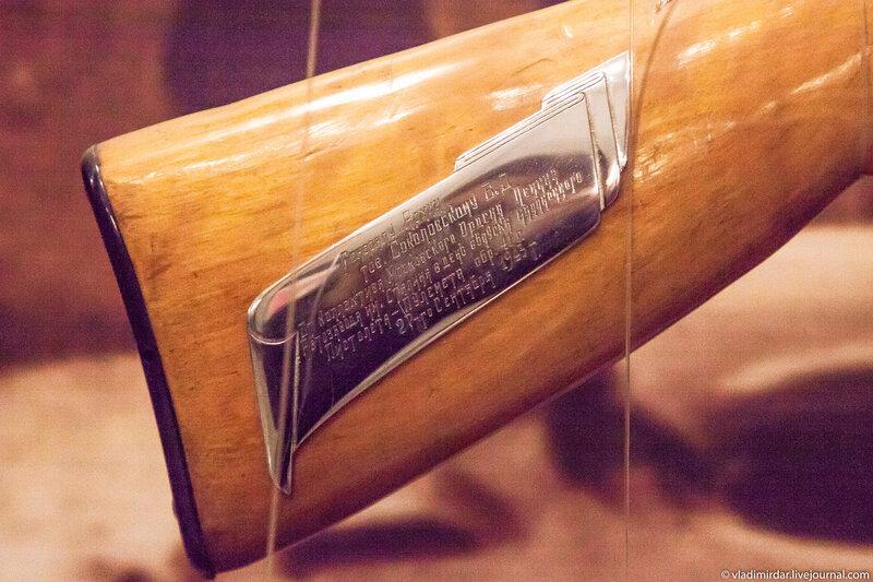 Памятная надпись на прикладе ППШ