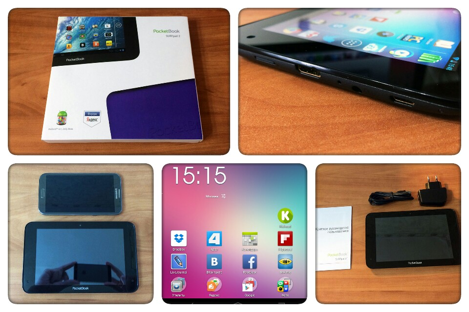 PocketBook SURFpad 2 - удобный бюджетник