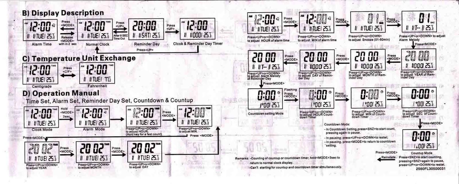 инструкция к часам xinjid xj 665n
