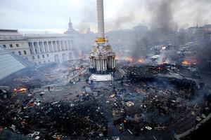 Чем, по-вашему, может являться происходящее сейчас в Украине?