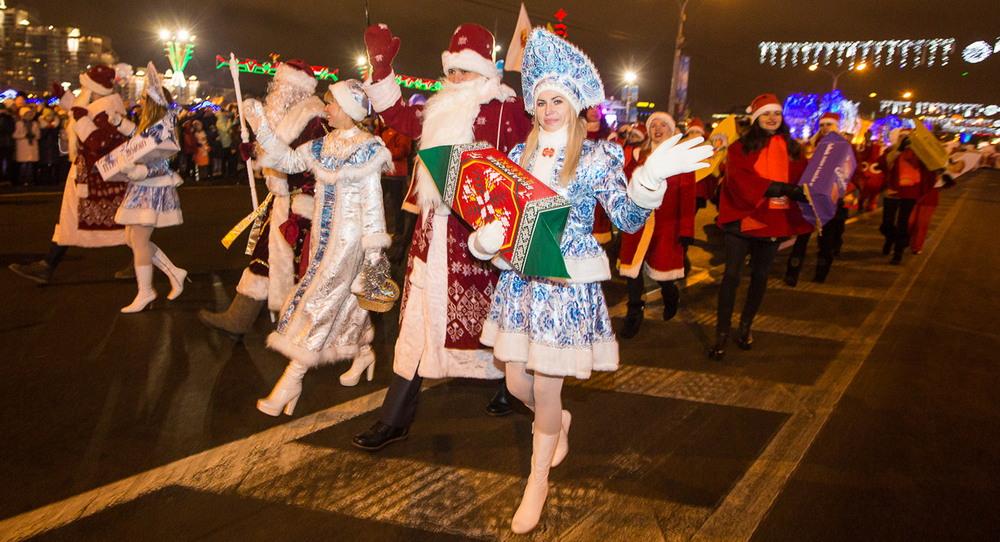 Предновогодний парад в Минске