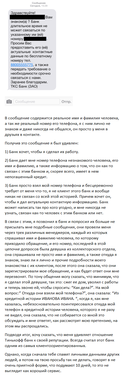http://img-fotki.yandex.ru/get/9760/130422193.1f9/0_d87b1_4db3a885_orig