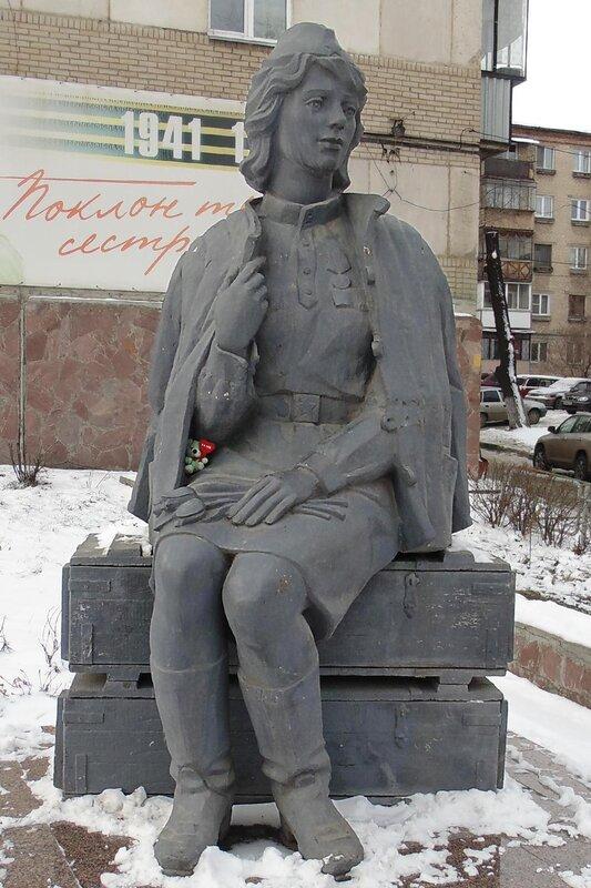 Монумент «Поклон тебе, сестричка»