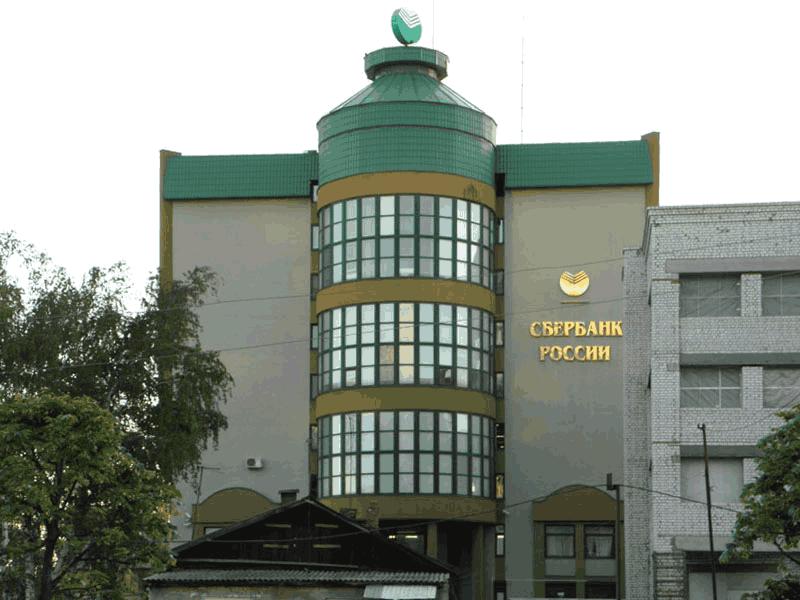 Центрофинанс - займы в Владимире, онлайн заявка на кредит