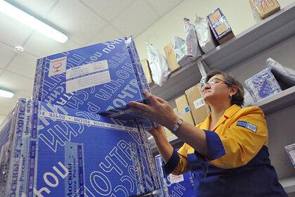 Стратегию российской почты скорректирует новый менеджер