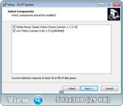 K-Lite Codec Pack Update 10.3.3 [En]