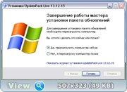 Набор обновлений UpdatePack-XPSP3-Rus Live 14.2.15 (2014) Русский