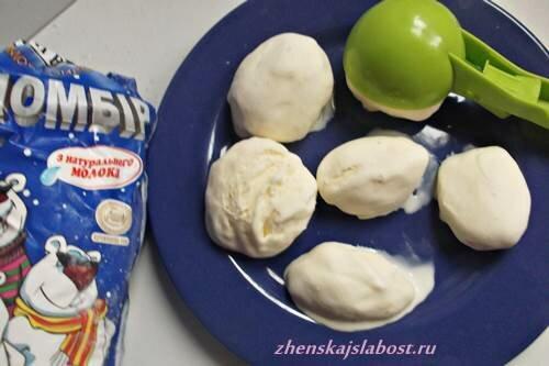 шарики из мороженого