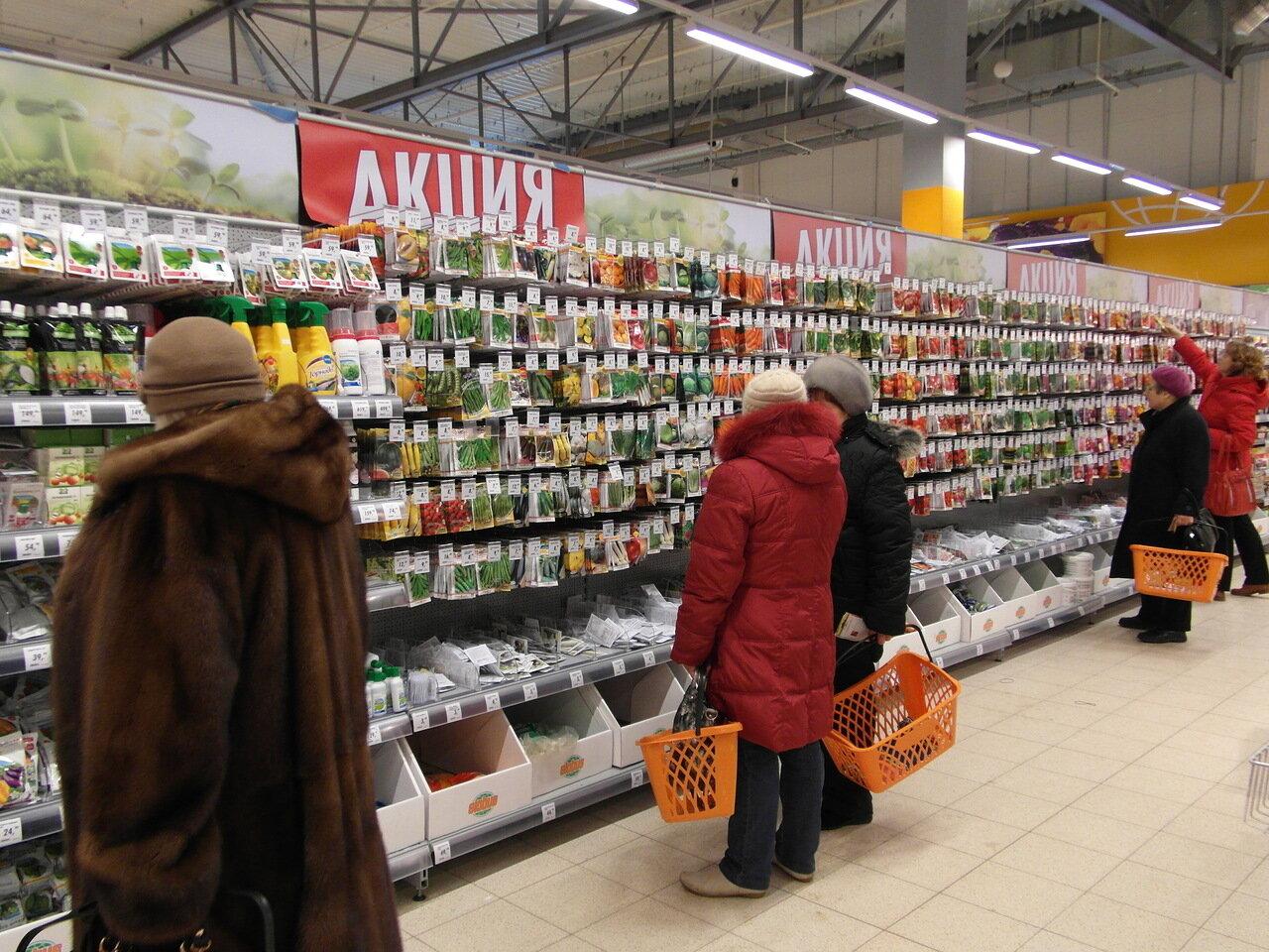 Магазины серпухова - скидка 5