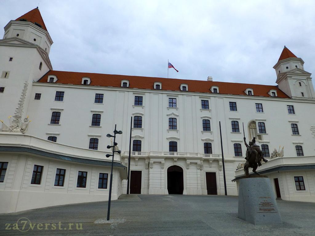 Братиславский Град, Словакия