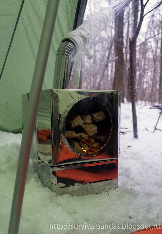 Выживание маленькая печка с дымоходом для похода разборная в рюкзак рюкзак школьный nice friends silwerhof