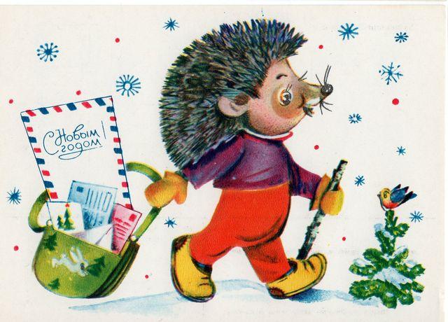 Ёжик разносит поздравительные открытки. С Новым годом!