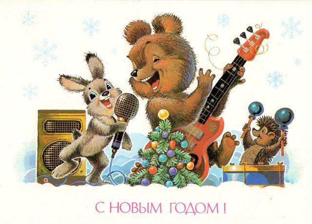 Зверята поют. С Новым годом!