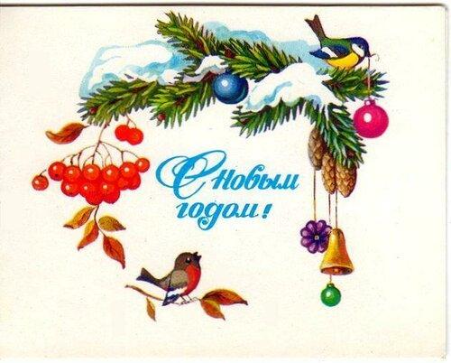 Птички украшают елку. С Новым годом! открытка поздравление картинка