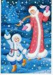 Открытка Снегурочка поздравление