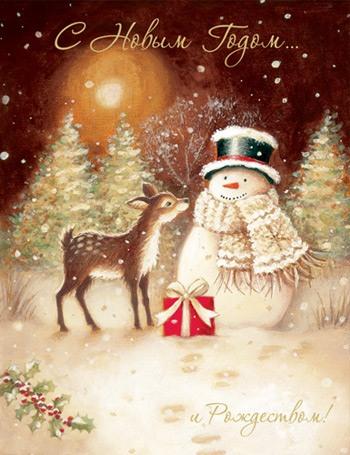 С Новым годом и Рождеством! Олененок, подарок и снеговик
