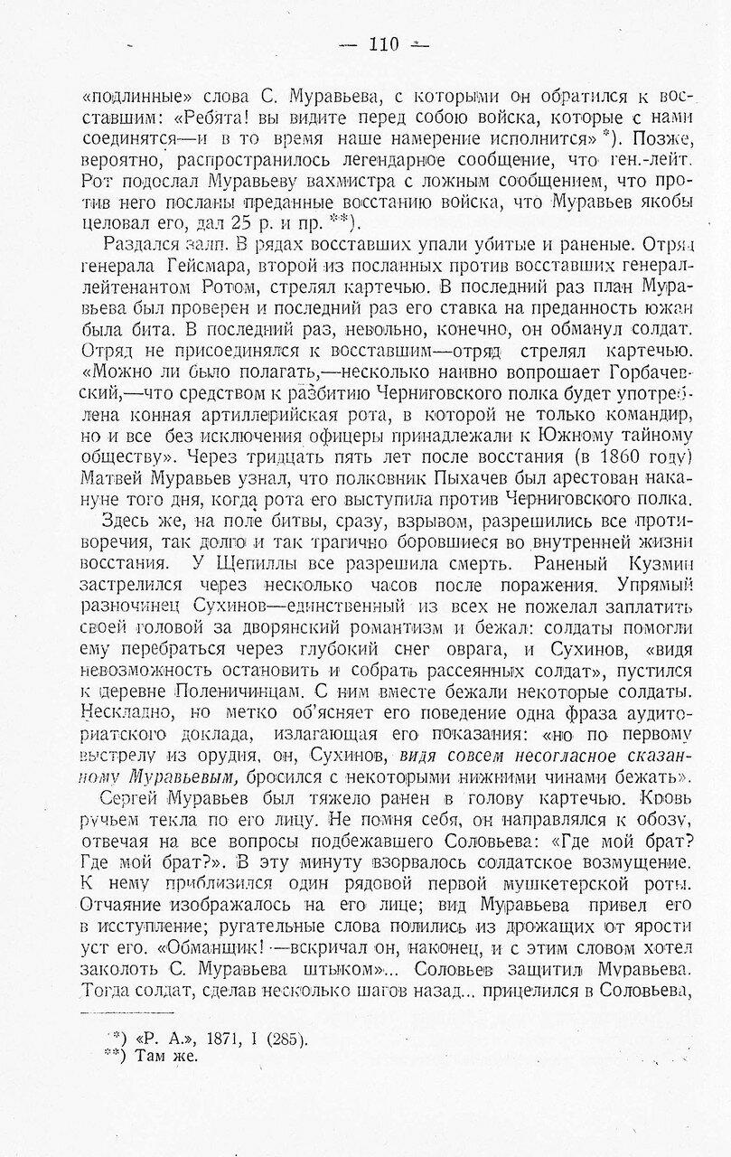 https://img-fotki.yandex.ru/get/9760/199368979.b5/0_2179e4_164ec1a2_XXXL.jpg