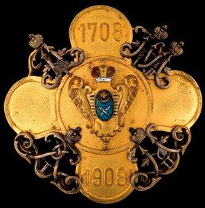 Знак 13-го пехотного Белозерского генерал-фельдмаршала графа Ласси полка.