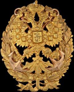 Знак об окончании Военно-морского отдела Николаевской Морской Академии.