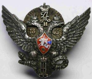 Знак об окончании Елизаветградского Кавалерийского Училища.
