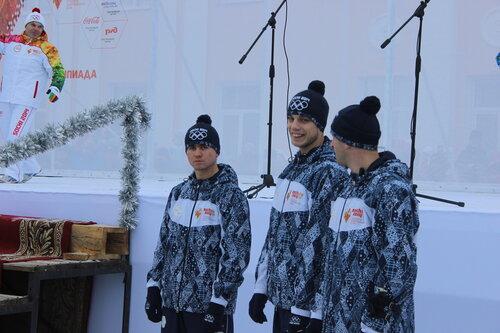 Зажгли чашу Олимпийского огня в Куйбышеве, Аспект