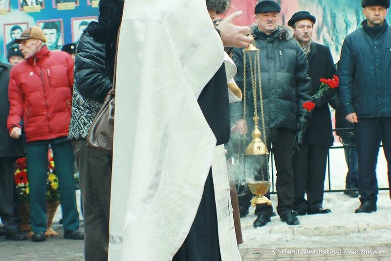 Торжественный митинг, посвящённый 25-летию вывода войск из Афганистана, Саратов, обелиск воинам-интернационалистам, 15 февраля 2014 года
