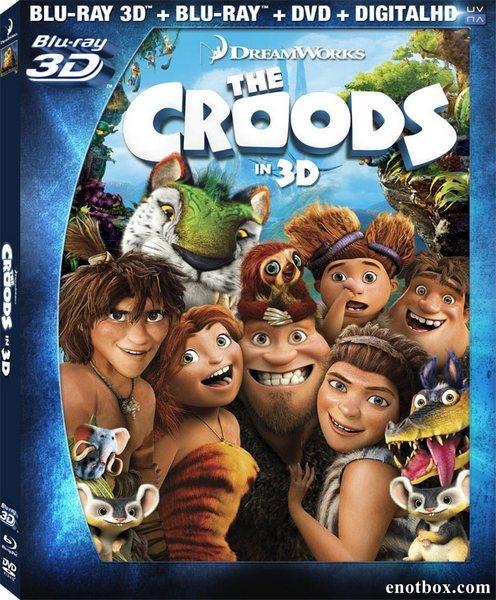 Семейка Крудс / The Croods (2013/BDRip/HDRip/3D)