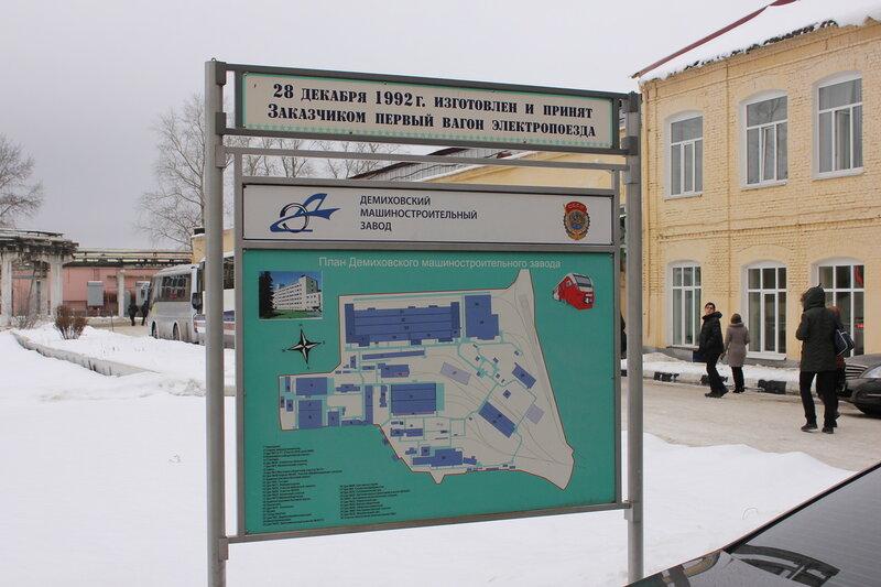 Карта ДМЗ