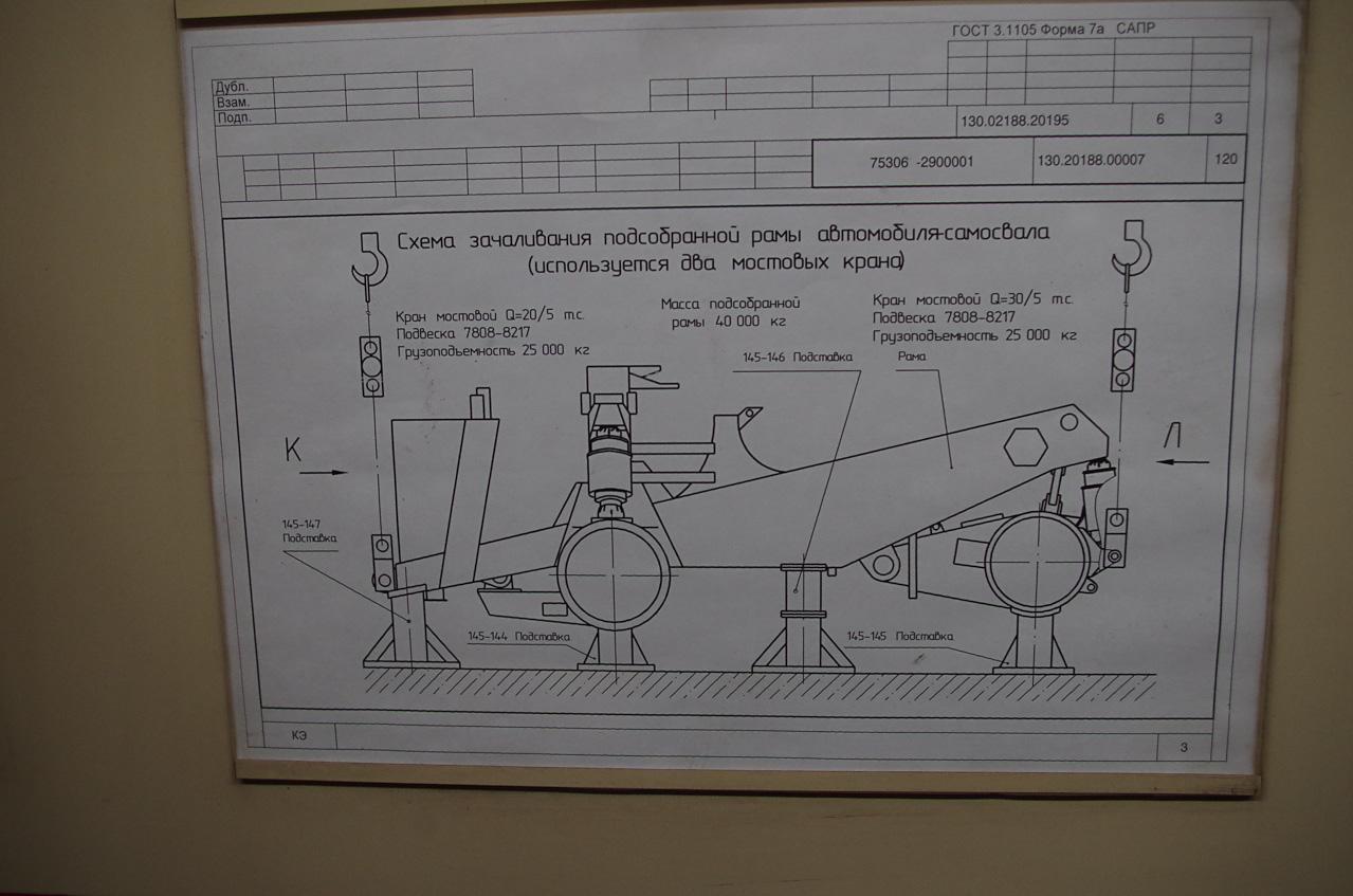 0 9287f 8be93dc4 orig Как делают гигантов    БелАЗы.
