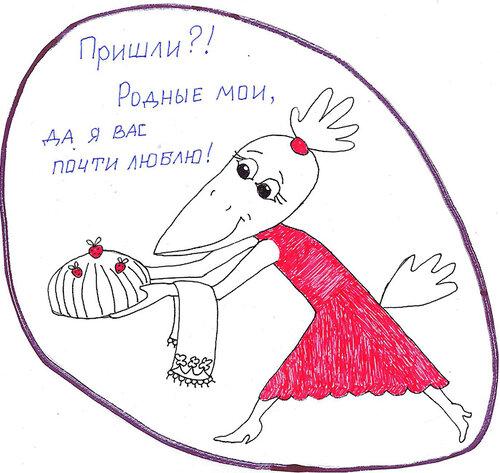http://img-fotki.yandex.ru/get/9760/8566602.d/0_fbedb_202aa52a_L.bmp