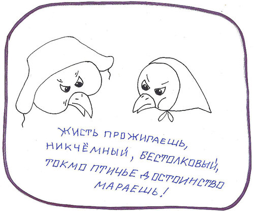 http://img-fotki.yandex.ru/get/9760/8566602.e/0_fbf68_64d674c2_L.bmp